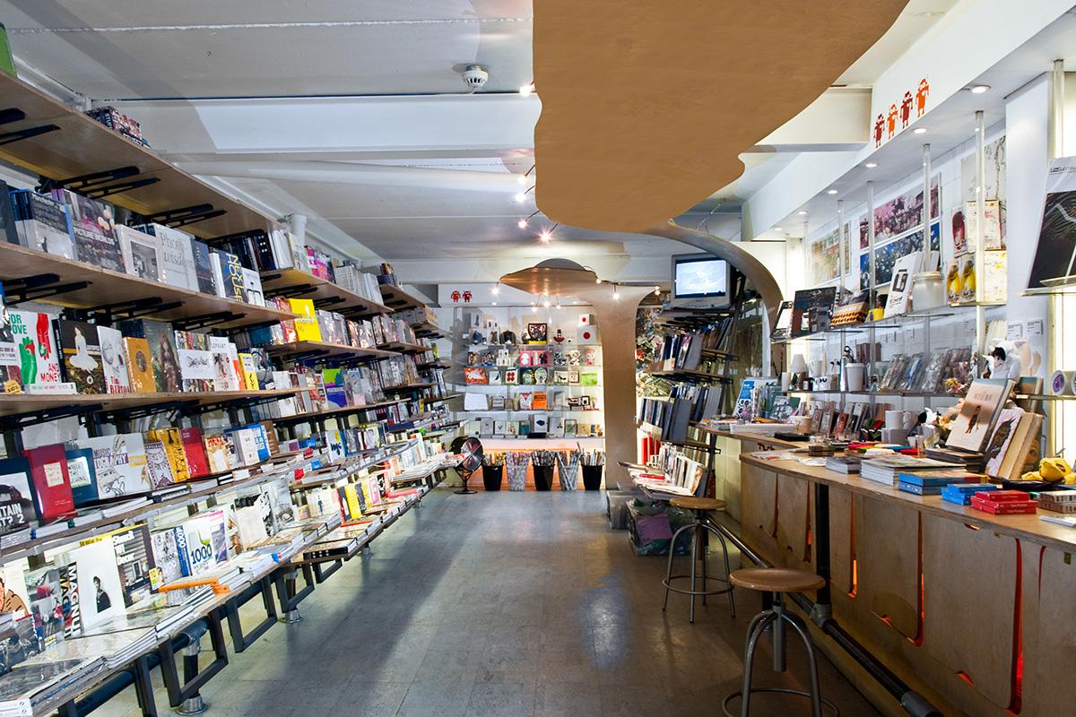 Magma Books, Manchester